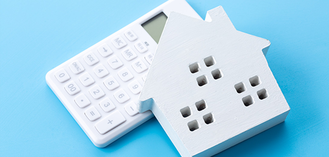 住宅借り上げ制度